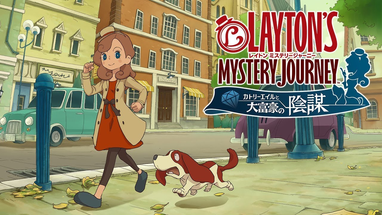 Download Layton's Mystery Journey: Katrielle and The Millionaires' Conspiracy